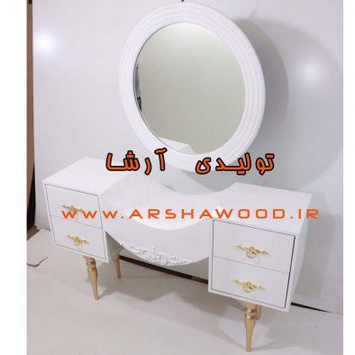 عکس آینه و کنسول سفید