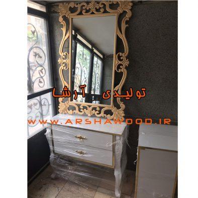 عکس آینه و کنسول