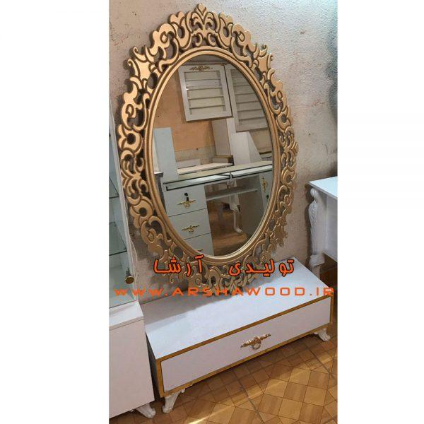 عکس آینه و کنسول طلایی