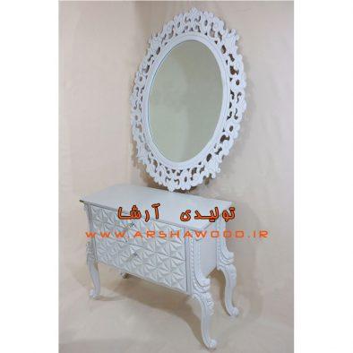 عکس آینه کنسول الماسه