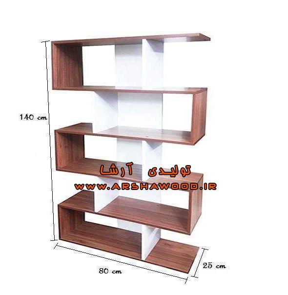 سفارش ساخت کتابخانه چوبی