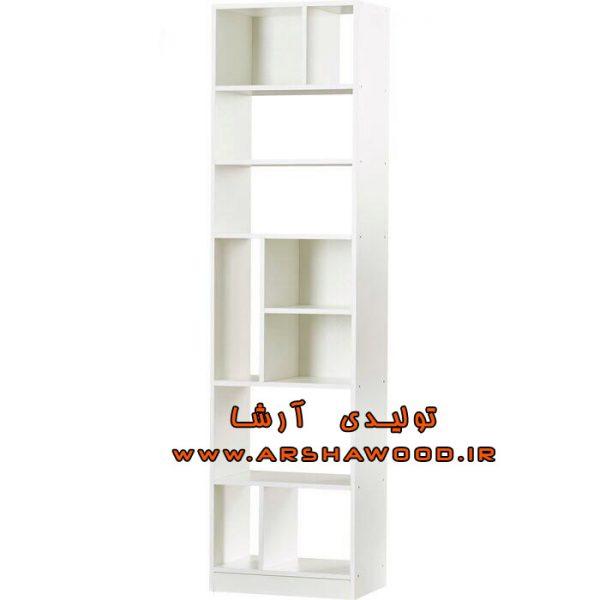 کتابخانه مدرن سفید
